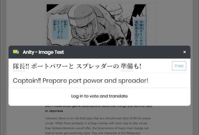 anity-for-chrome-translates-japanese-manga-into-english
